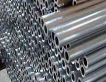 316 Seamless Stainless Steel Tube