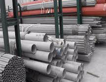 Cold Drawn Incoloy 825 Welded Pipe
