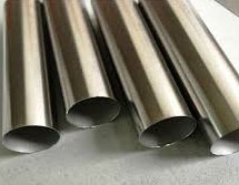 Inconel 625 DIN 2.4856 Cold Drawn Welded Pipes