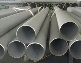 ASTM B444 UNS N06625 CDS Clad Pipe