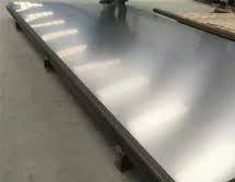Nickel C276 Plate Mill Finish