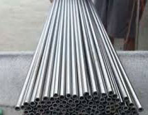 Stainless Steel 1.4833 Tube